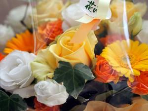 午前中、一番に届いたお花です。早い!ありがとうございました。